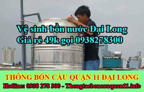 Vệ sinh bồn nước Đại Long giá rẻ 49k gọi 0938278300