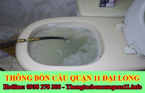 Thông bồn cầu dội nước không xuống giá 200K 0938278300