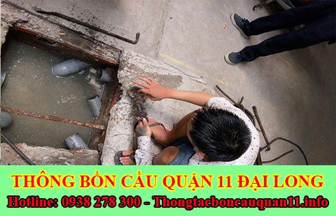 Số điện thoại thông cống nghẹt Đại Long giá rẻ 0938278300