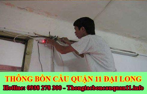 Thợ sửa chữa điện nước Quận 11 giá rẻ tại nhà 0938278300