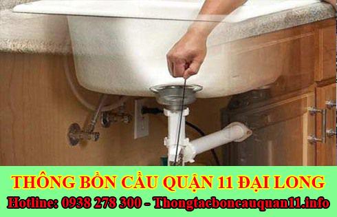 Thợ thông tắc bồn rửa mặt lavabo Quận 11 giá rẻ 0938278300