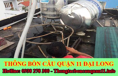 Thông bồn cầu bị tắc băng vệ sinh BH 5năm 0938278300